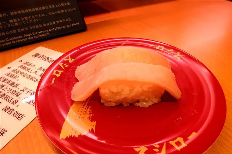 壽司郎 菜單 063.jpg