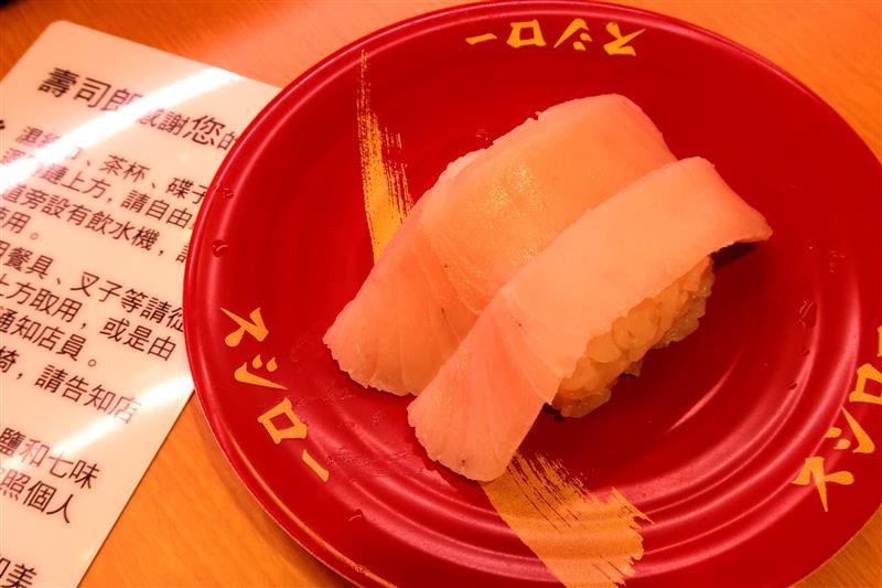 壽司郎 菜單 061.jpg