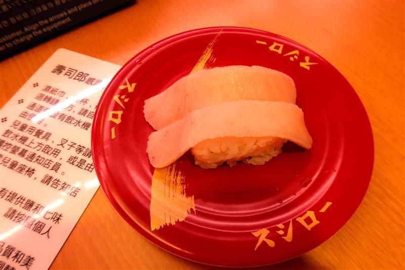 壽司郎 菜單 062.jpg