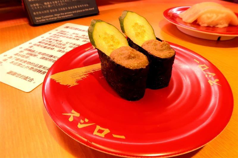 壽司郎 菜單 066.jpg