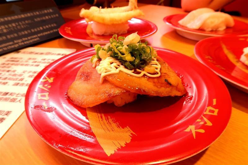 壽司郎 菜單 074.jpg