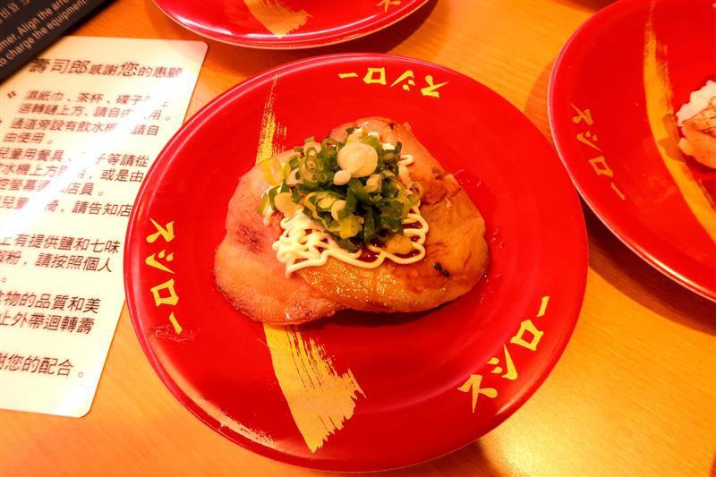 壽司郎 菜單 075.jpg