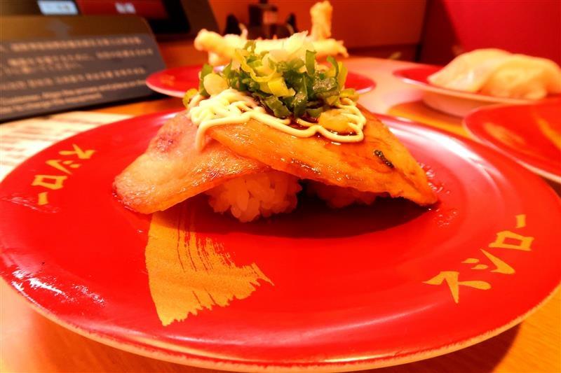 壽司郎 菜單 076.jpg
