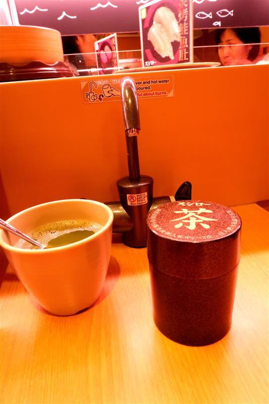壽司郎 菜單 077.jpg