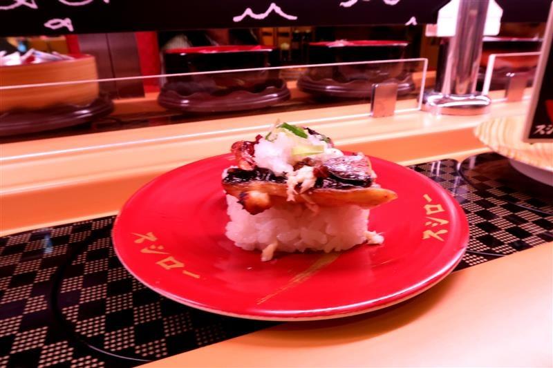 壽司郎 菜單 092.jpg