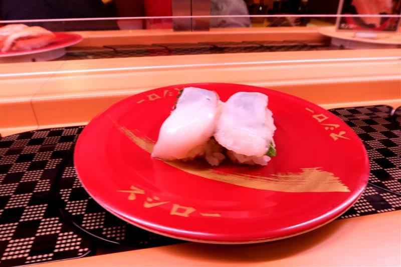 壽司郎 菜單 093.jpg