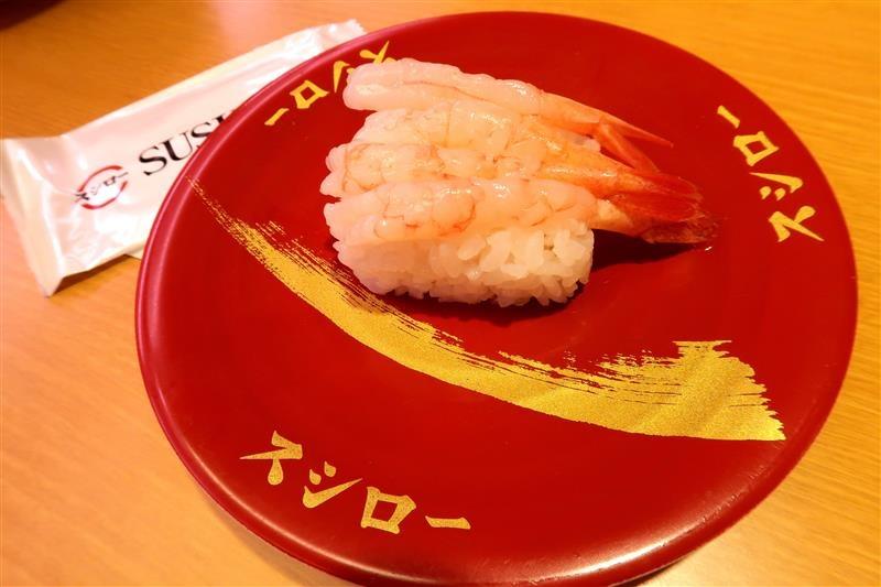壽司郎 菜單 097.jpg