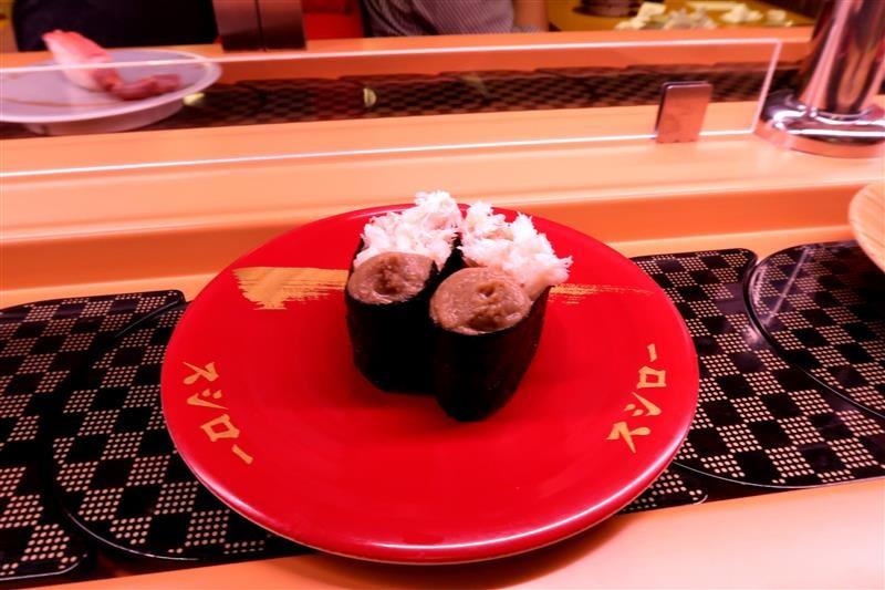 壽司郎 菜單 090.jpg