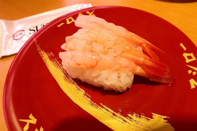 壽司郎 菜單 099.jpg