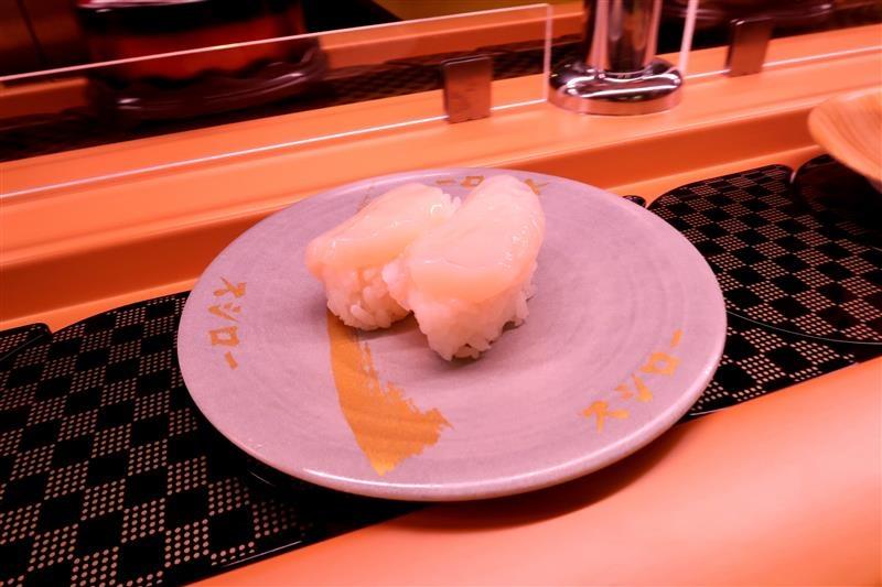 壽司郎 菜單 103.jpg