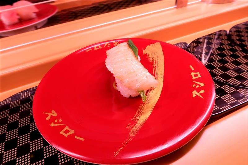 壽司郎 菜單 101.jpg