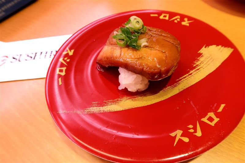 壽司郎 菜單 113.jpg