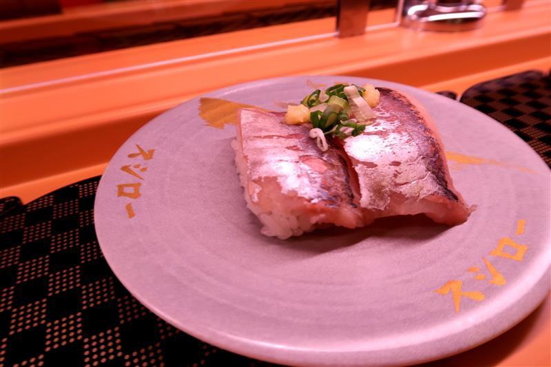 壽司郎 菜單 117.jpg