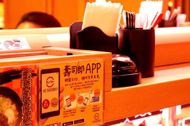 壽司郎 菜單 132.jpg