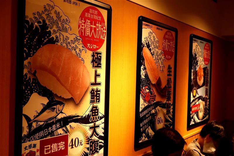 壽司郎 菜單 137.jpg