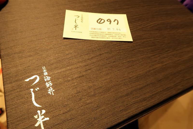 日本橋海鮮丼つじ半 001.jpg