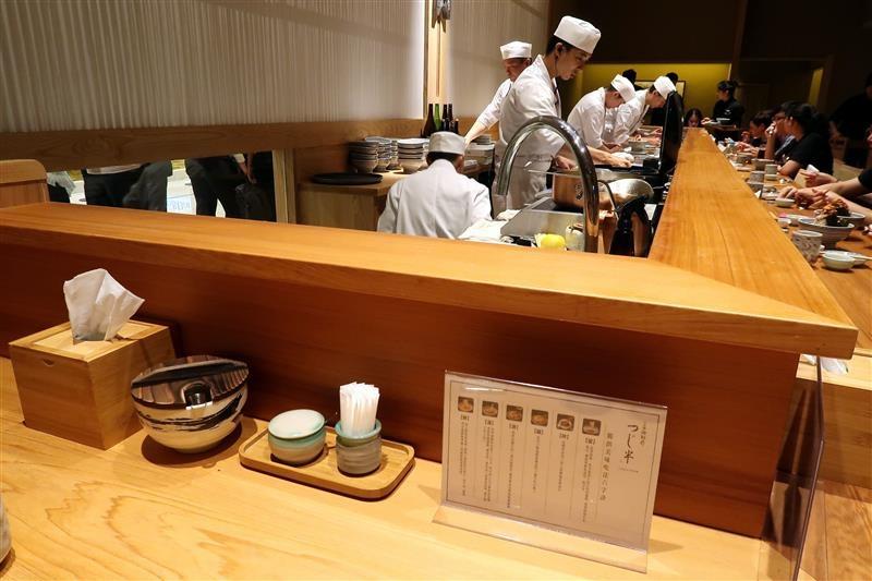 日本橋海鮮丼つじ半 009.jpg