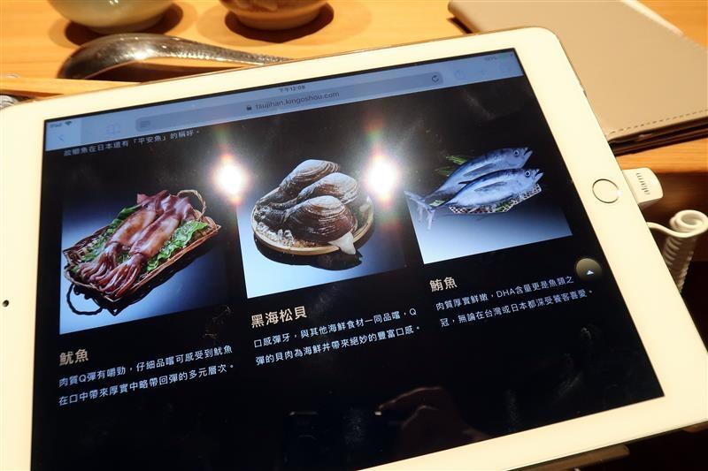 日本橋海鮮丼つじ半 012.jpg