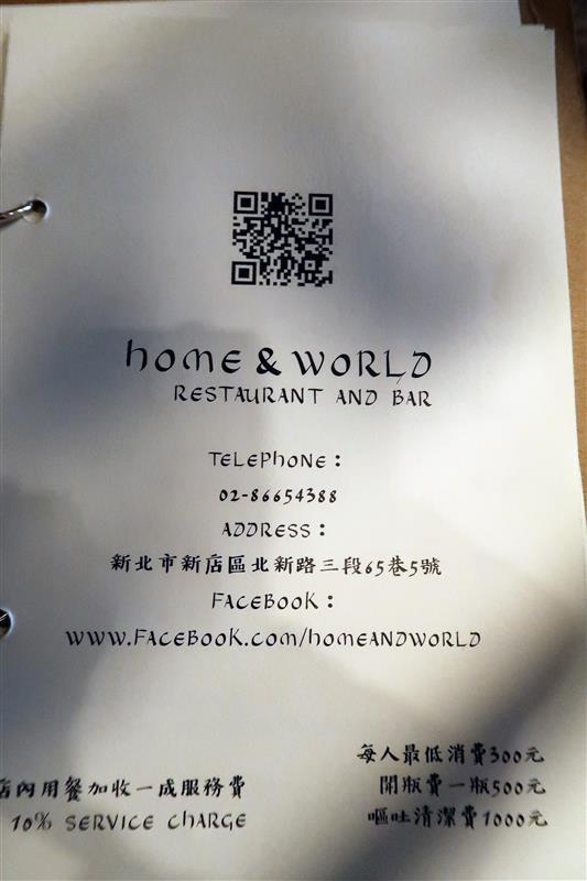 h&w restaurant and bar 024.jpg