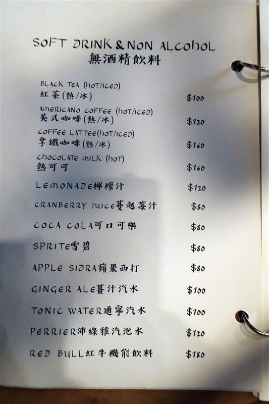 h&w restaurant and bar 022.jpg