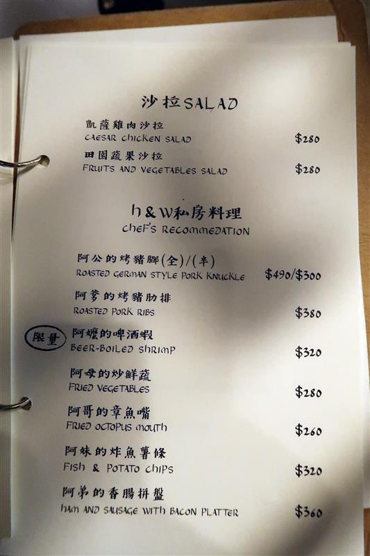 h&w restaurant and bar 026.jpg