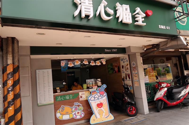 清心 蛋黃哥 001.jpg