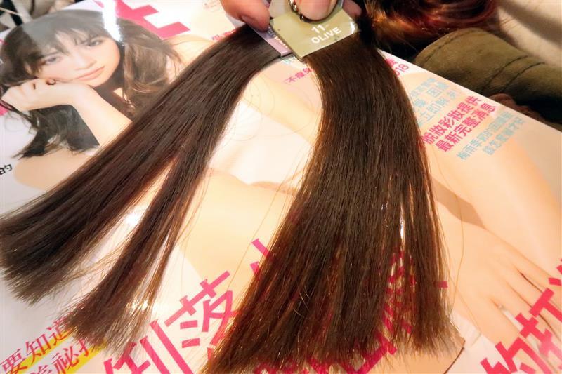 台北染髮燙髮護髮 A'mour Hair 014.jpg