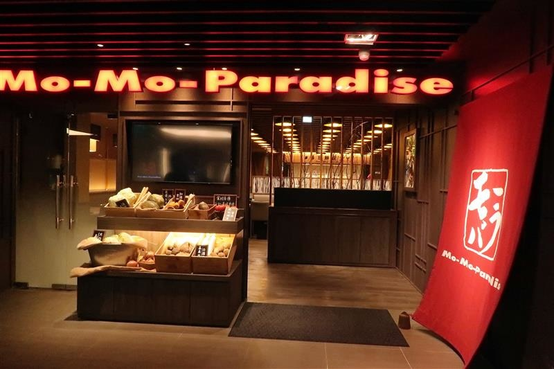 Mo-Mo-Paradise 壽喜燒吃到飽 014.jpg