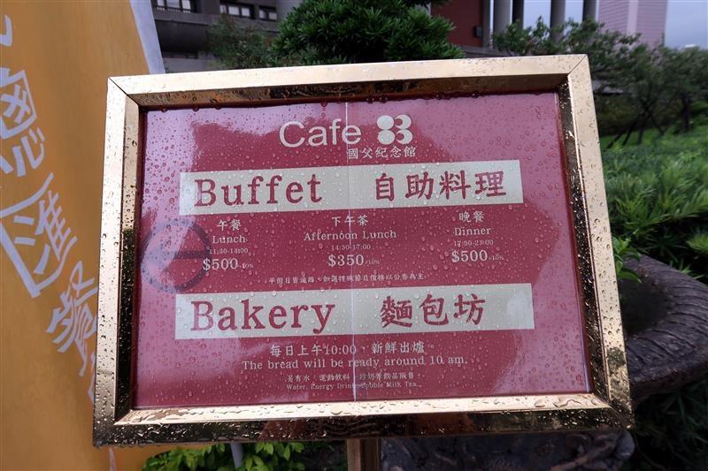 東區吃到飽 立德 cafe 83 003.jpg