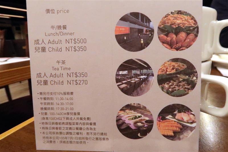 東區吃到飽 立德 cafe 83 076.jpg