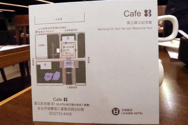 東區吃到飽 立德 cafe 83 075.jpg