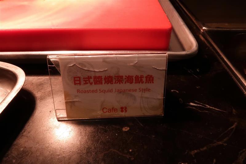 東區吃到飽 立德 cafe 83 079.jpg