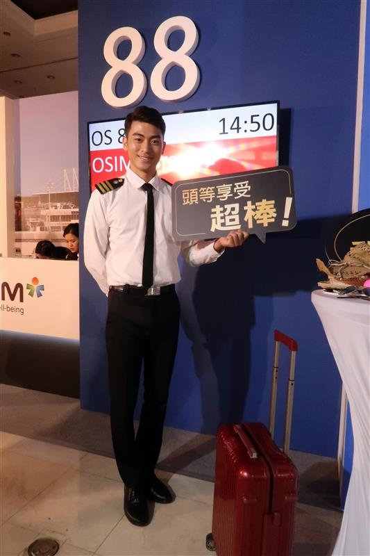 OSIM 4手天王按摩椅 007.jpg