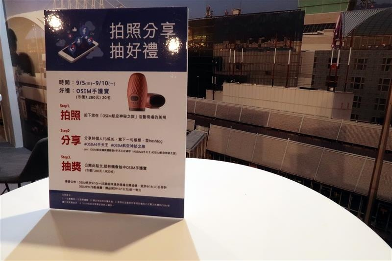 OSIM 4手天王按摩椅 019.jpg