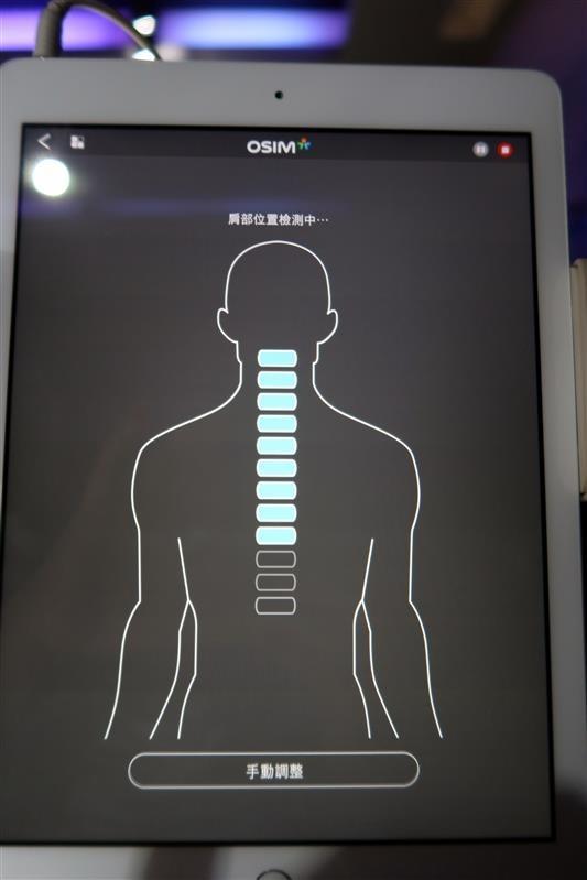 OSIM 4手天王按摩椅 031.jpg