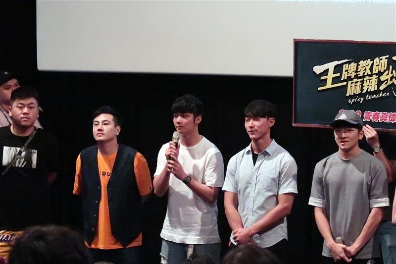 王牌教師麻辣出擊  007.jpg