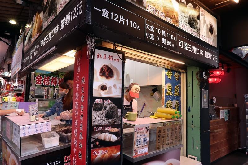 西螺麻糬 台北 035.jpg
