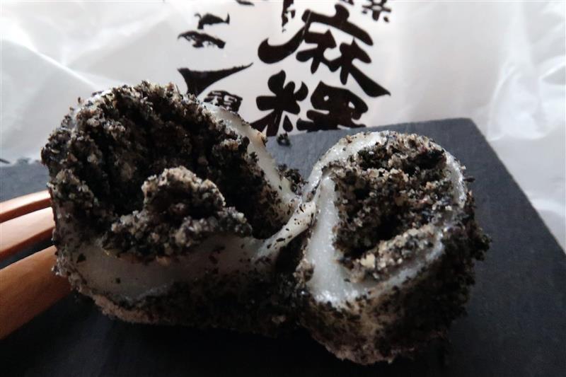 西螺麻糬 台北 050.jpg