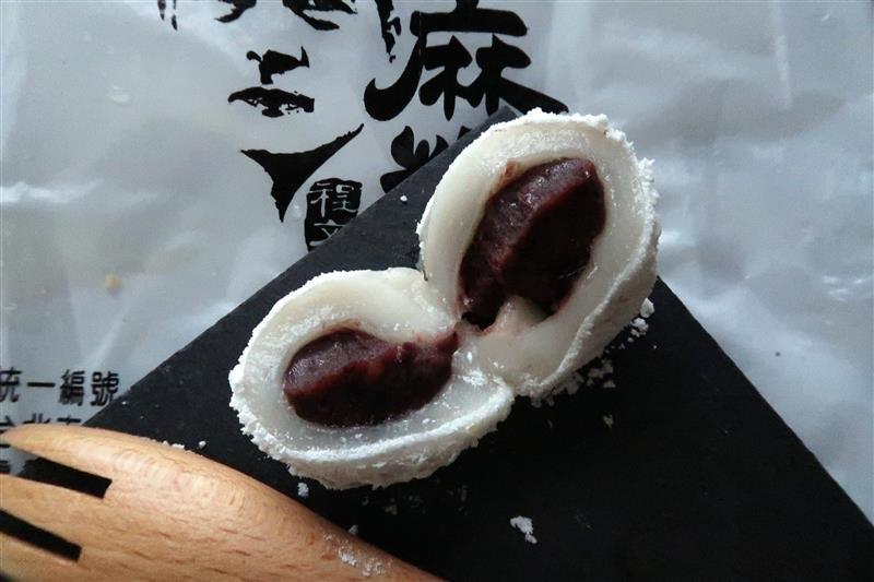 西螺麻糬 台北 058.jpg