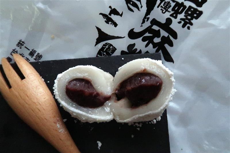 西螺麻糬 台北 059.jpg