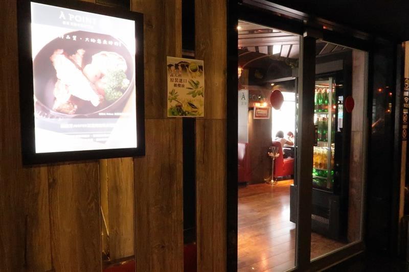 a point 艾朋牛排餐酒館 003.jpg