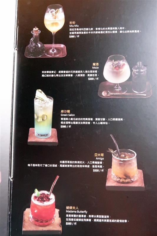 a point 艾朋牛排餐酒館 011.jpg