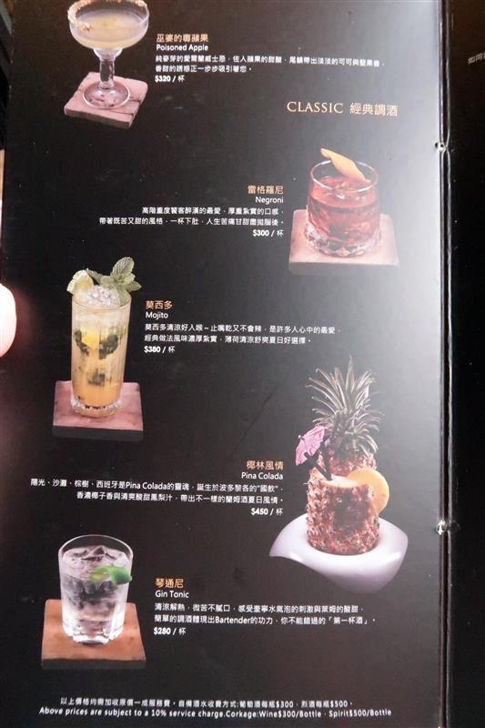 a point 艾朋牛排餐酒館 012.jpg