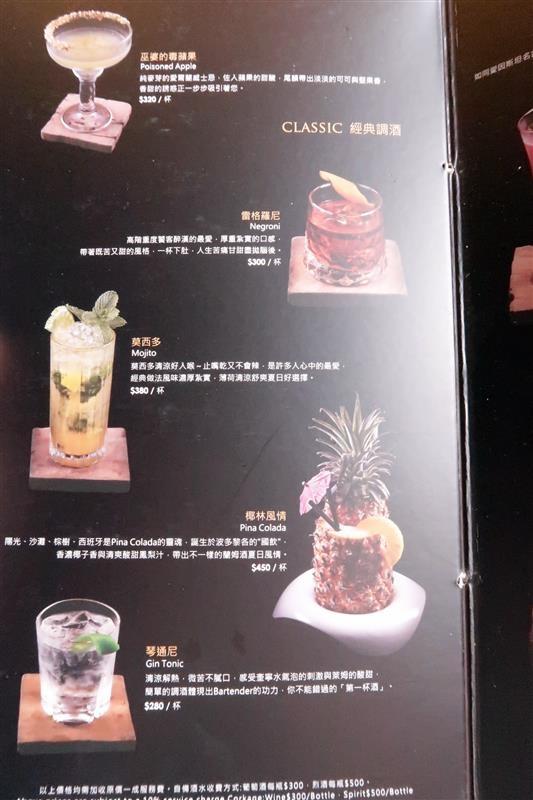 a point 艾朋牛排餐酒館 013.jpg