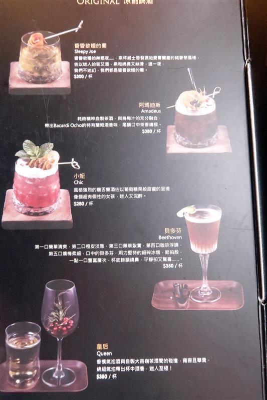 a point 艾朋牛排餐酒館 010.jpg