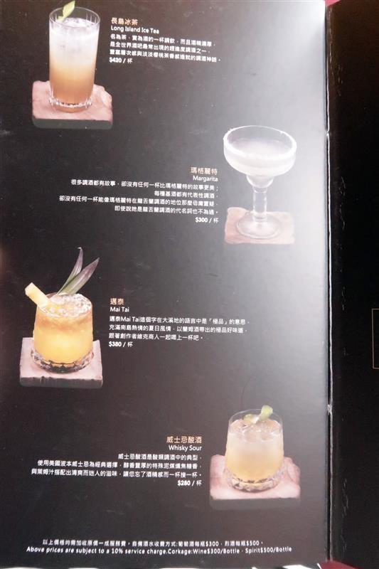 a point 艾朋牛排餐酒館 015.jpg