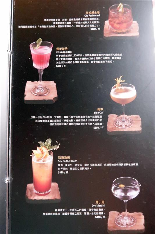a point 艾朋牛排餐酒館 014.jpg