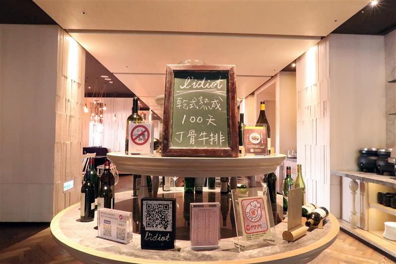 L'IDIOT RESTAURANT 驢子餐廳 006.jpg