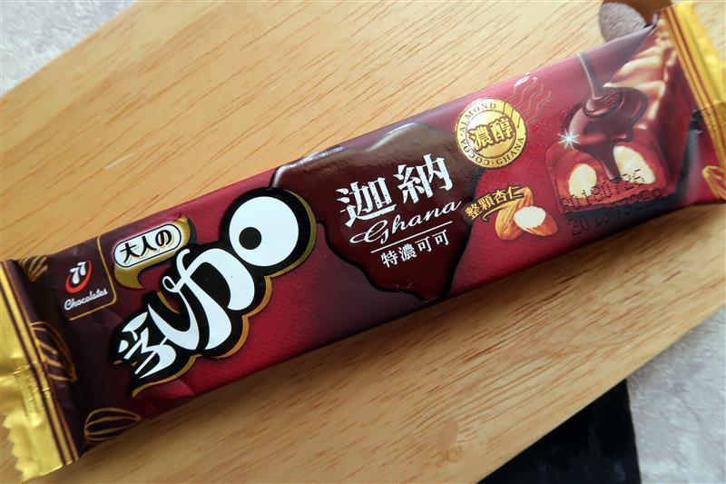 77乳加巧克力 007.jpg