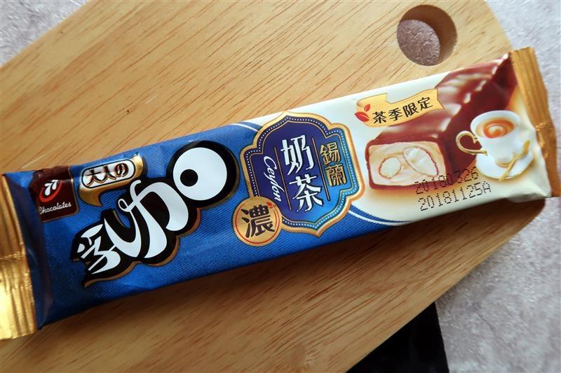 77乳加巧克力 012.jpg